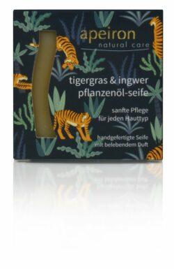 Apeiron Pflanzenölseife Tigergras & Ingwer 100g