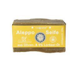FINigrana® Naturkosmetik FINigrana Aleppo Seife, Olive & 8% Lorbeeröl, 200g traditionell handgeschnitten 4x200g
